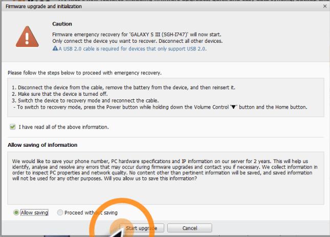 firmware-upgrade-and-initialzation